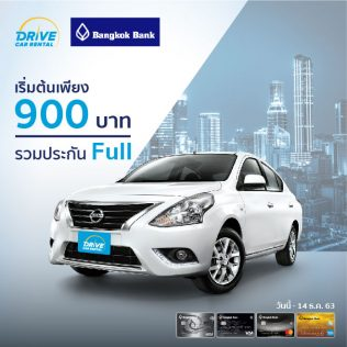 Bangkok-Bank-Promotion-BBL-Drive-Car-Rental-2020
