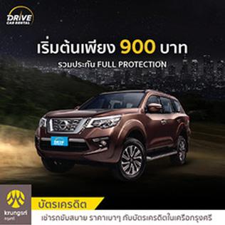 Krungsri-Pro-Drive-Car-Rental-Bangkok-Thailand