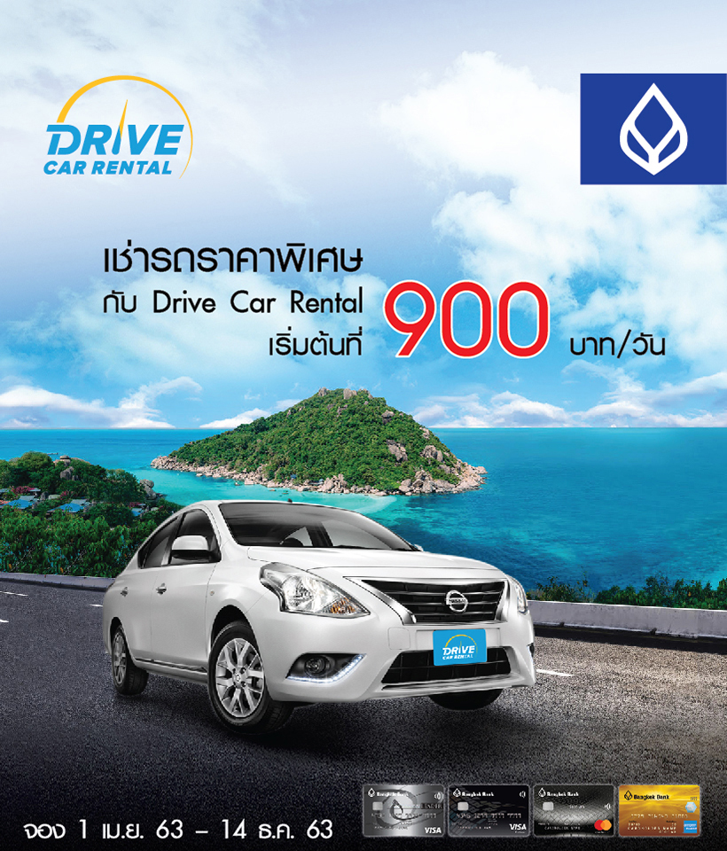 Website_DriveCarRental_Bangkok-Bank1