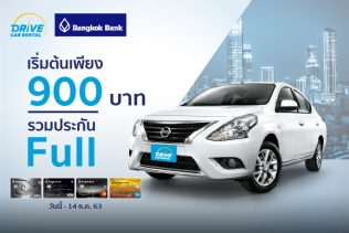Bangkok Bank Credit Card