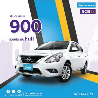 Promotion-Drive Car Rental-SCB-2020