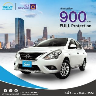 Promotion-2021-Drive-Car-Rental-SCB