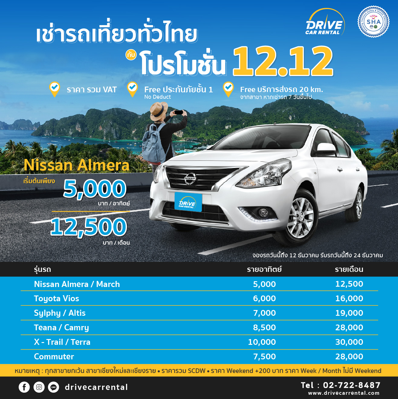 Drive-Car-Rental-Montly-Weekly-Rate-Apecial-Price-12.12-2020