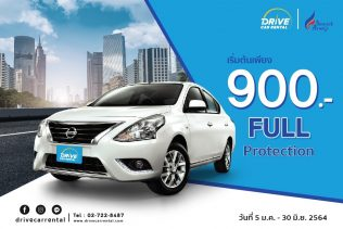 Special Promotion with Bangkok Airways