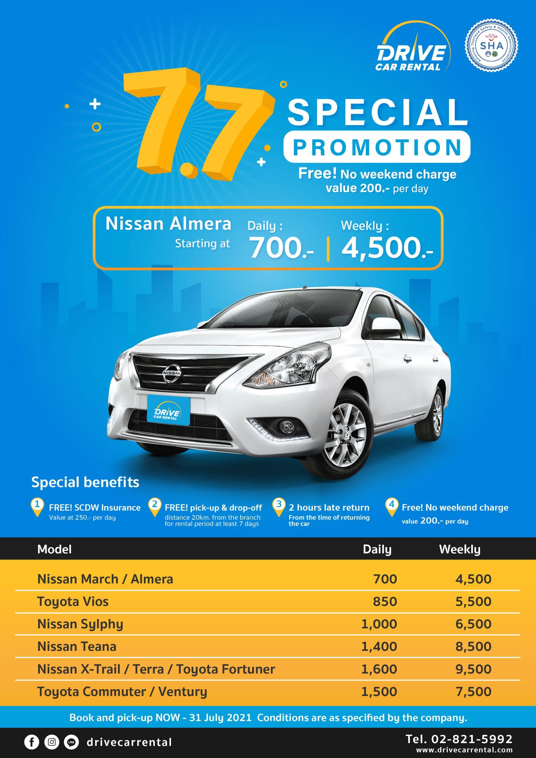 โปรโมชั่น-เช่ารถ-กรกฎาคม-2564-July-Promotion-Rent-Car-CarRental