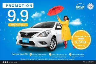 Monthly Rental – September Promotion