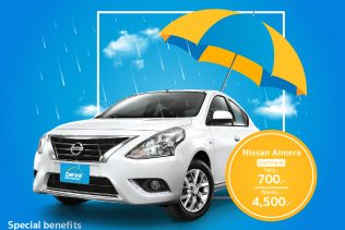 Daily-Weekly-Car-Rental-Promotion-September-Drive-Car-Rental
