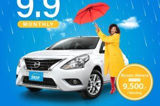 Monthly-Drive-Car-Rental-Promotion-September-2021