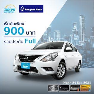 Promotion-BBL-Drive-Car-Rental-Bangkok-bank-2021