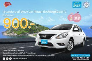 KTC_PROMOTION-DRIVE_CAR_RENTAL_2021