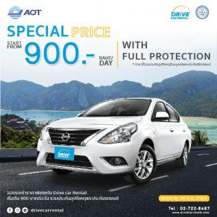 AOT_Drivecarrental-Promotion-2022