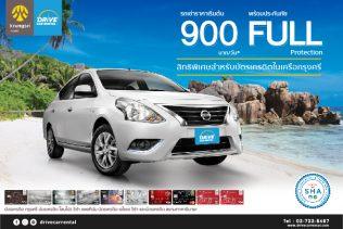 Promotion-2021-Drive-car-rental-Krungsri-credit-card