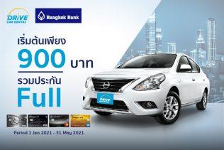 Bangkok Bank Credit Card